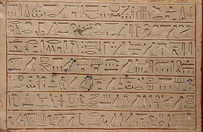 Initiation à la langue et à l'écriture des anciens Égyptiens